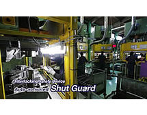 The auto-activated Shut Guardを再生する
